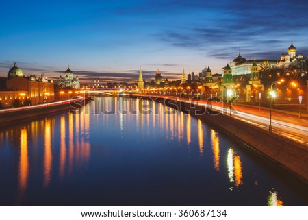 Moscow River, Moscow, Russia - stock photo