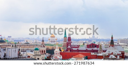 Moscow, Russia - stock photo
