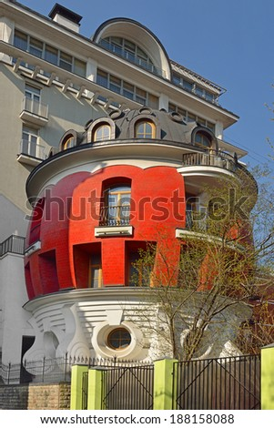 MOSCOW,RUSSIA - APR 20,2014:Egg House was designed by Tkachenko and Gelman,who had planned to build egg-shaped maternity clinic in Bethlehem.And then they decided to make scaled down version in Moscow