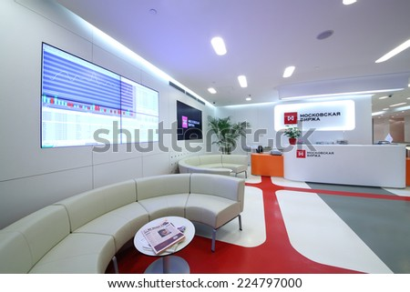 MOSCOW, RUSSIA - APR 10, 2014: Reception area for visitors to Moscow Exchange. It conducts trade stocks, bonds, precious metals and currencies - stock photo