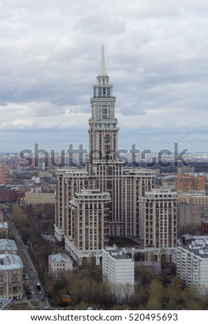 MOSCOW, RUSSIA - APR 21, 2016: Residential complex Triumph Palace at cloudy  day