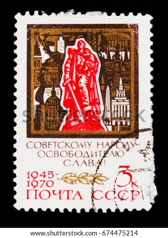 MOSCOW, RUSSIA - APRIL 2, 2017: A post stamp printed in USSR, shows monument to Soviet soldier, circa 1970