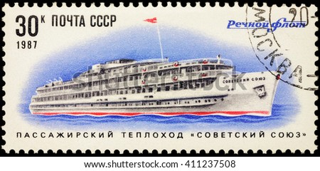 "MOSCOW, RUSSIA - APRIL 25, 2016: A stamp printed in USSR (Russia) shows Soviet passenger ship Sovetsky Soyuz, series ""Ships - River Fleet of the USSR"", circa 1987"