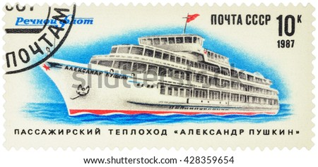 "MOSCOW, RUSSIA - APRIL 25, 2016: A stamp printed in USSR (Russia) shows Soviet passenger ship Aleksandr Pushkin, series ""Ships - River Fleet of the USSR"", circa 1987 - stock photo"