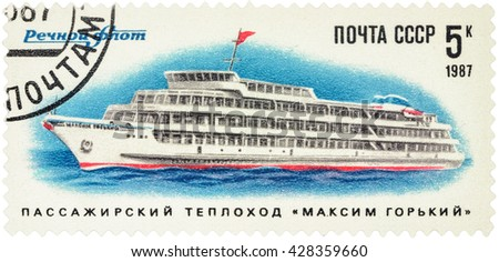 "MOSCOW, RUSSIA - APRIL 25, 2016: A stamp printed in USSR (Russia) shows Soviet passenger ship Maksim Gor'ky, series ""Ships - River Fleet of the USSR"", circa 1987 - stock photo"