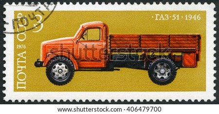 MOSCOW, RUSSIA - APRIL 26, 2015: A stamp printed in USSR shows GAZ-51 Gorky truck, 1946, Development of Russian automotive industry, 1976 - stock photo