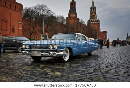 MOSCOW, RUSSIA - APRIL 24, 2010: Cadillac Serie 62 on the traditional spring rally of retro cars in Moscow. Start on the Red Square. - stock photo