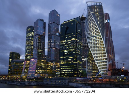 "MOSCOW, RUSSIA - APRIL 15, 2015: Complex ""Moscow-city"" cloudy April evening"