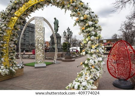 MOSCOW, RUSSIA - APRIL 22, 2016: Decoration of Pushkin square in central Moscow during the Moscow Spring Festival, Russia - stock photo
