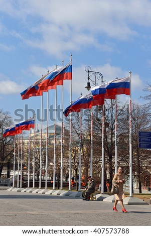 MOSCOW, RUSSIA - APRIL 4, 2016: Flags of Russian Federation on Manege Square - stock photo