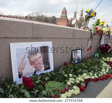 MOSCOW, RUSSIA -  APRIL 18 ,2015:  Flowers at the place of murder of the russian opposition leader Boris Nemtsov. Nemtsov was assassinated on 27 Feb 2015 on a bridge near the Kremlin in Moscow. - stock photo