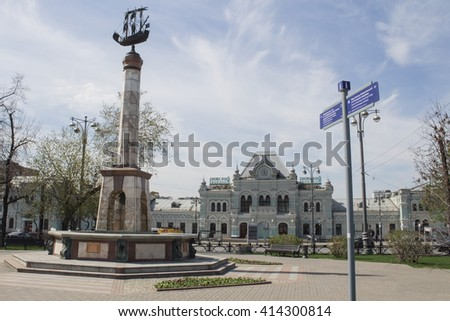 Moscow, Russia - 29 April  2019, Fountain in a public garden on the area of Rizhsky station