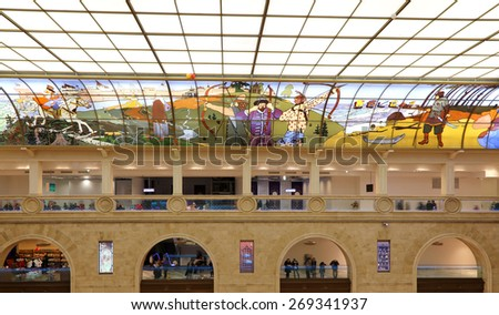 MOSCOW,RUSSIA - APRIL 11,2015: Interior Central children's store on Lubyanka (opened in April 2015 after extensive reconstruction) , Moscow, Russia