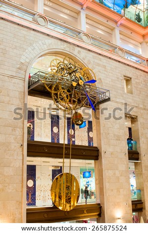 MOSCOW, RUSSIA- APRIL 01 2015: Interior of Central Children Store in Moscow. It the largest children store in Russia is situated on Lubyanka Square. It opened after renovation in March 31, 2015 - stock photo