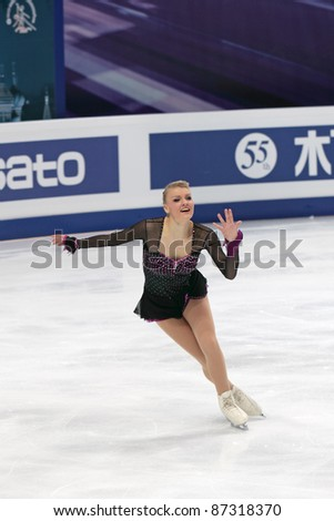 """MOSCOW, RUSSIA - APRIL 30: Joshi Helgesson competes at the single ladies free figure stating event during the 2011 World championship on April 30, 2011 at the Palace of sports """"Megasport"""" in Moscow, Russia. - stock photo"""