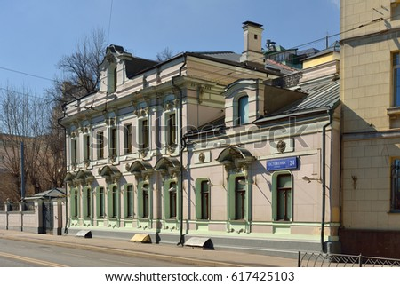 MOSCOW, RUSSIA - APRIL 1, 2017: Lyshin - Kartashov Mansion. Two-storey house with  mezzanine, built in the 1830's. Ostozhenka, house 24.
