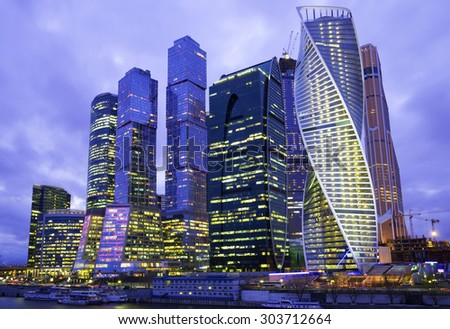 "MOSCOW, RUSSIA - APRIL 14, 2015: Modern high-rise complex ""Moscow-city"" on the border night"
