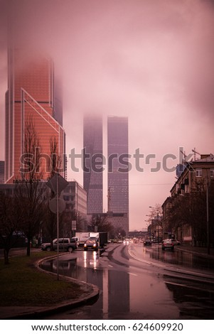 MOSCOW, RUSSIA - APRIL 16, 2017: Moscow city business center skyscrapers