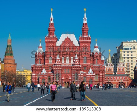MOSCOW, RUSSIA - APRIL 21 , 2014: National Historic Museum at Red Square in Moscow, Russia - stock photo