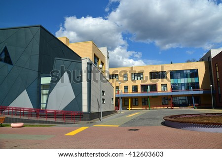 Moscow, Russia-April 24.2016. New City School in the 23 district of Zelenograd