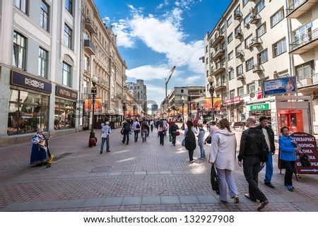 MOSCOW, RUSSIA - APRIL 30: Old Arbat is a pedestrian street about one kilometer long in the historical centre of Moscow. Arbat is very popular tourist place. April 30, 2012 - stock photo