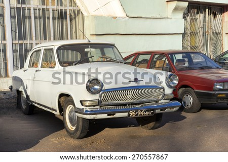 MOSCOW, RUSSIA - April 11: old rusty soviet vehicle Volga parked on the street on April 11, 2015 in Moscow, Russia.