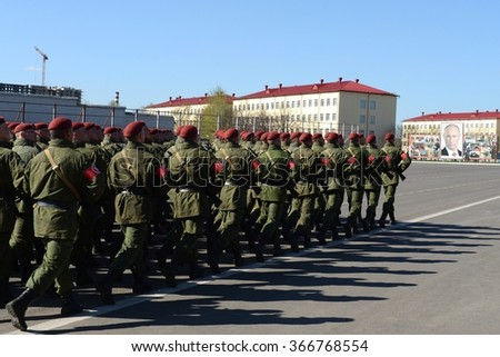 MOSCOW, RUSSIA - APRIL 24, 2014: On the parade ground of the military unit of internal troops of the MIA of Russia. - stock photo