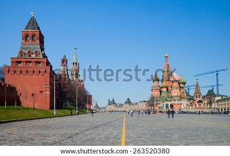 Moscow, Russia - April,20, 2014: People in the daytime in the Red Square in Moscow, April,20 2014 - stock photo