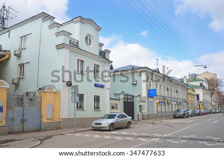 Moscow, Russia, April, 19, 2015, Russian scene: City mansion of the 19th century in  Podsosensky lane in Moscow