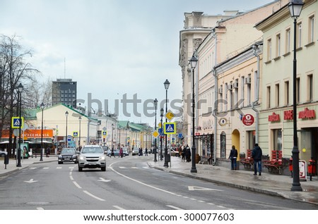 Moscow, Russia, April, 19, 2015. Russian scene: Pokrovka street in the rain