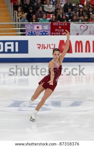 """MOSCOW, RUSSIA - APRIL 30: Sarah Hecken competes at the single ladies free figure stating event during the 2011 World championship on April 30, 2011 at the Palace of sports """"Megasport"""" in Moscow, Russia. - stock photo"""