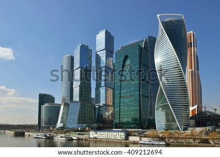 MOSCOW, RUSSIA - APRIL 8, 2016: Skyscrapers of  MIBC. Total cost of project is estimated at $12 billion. MIBC is 100 hectare development area