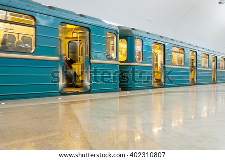 MOSCOW, RUSSIA - APRIL 04, 2016: Subway train at metro station Troparevo in Moscow, Russia. It was opened in December 08, 2014.