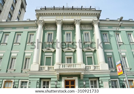 Moscow, Russia, April, 08, 2015. The building of the Noble Assembly, Bolshaya Dmitrovka street, 1