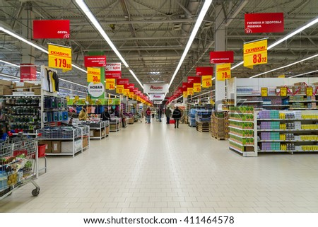 Moscow, Russia-April 24.2016. The interior of a large store network Auchan