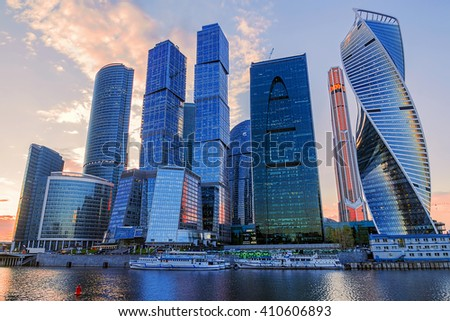 MOSCOW, RUSSIA-APRIL 24: The Moscow international business center Moscow-City, April 24, 2016. International Business Center is one of the largest construction projects in Europe