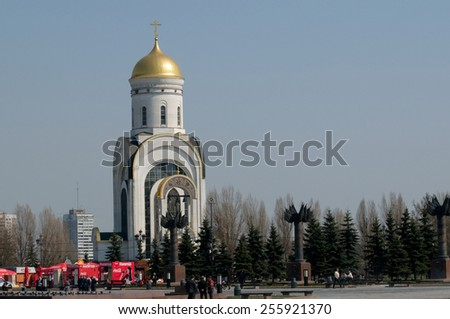 MOSCOW, RUSSIA - April 27, 2011 : The temple of the Holy great Martyr George the victorious, Poklonnaya Gora, Moscow