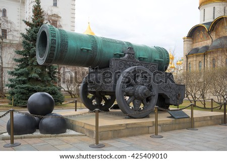 MOSCOW, RUSSIA - APRIL 15, 2015: The Tsar-cannon close-up cloudy April day
