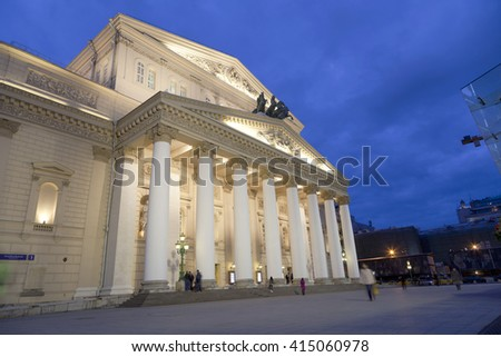 MOSCOW, RUSSIA - APRIL 16 : The world-famous Bolshoi Theatre on Theatre Square in Moscow,Russia on April 16,2016.
