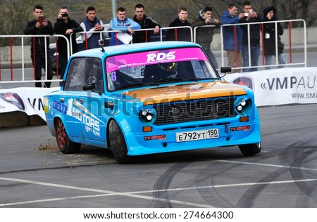 MOSCOW, RUSSIA - APRIL 25, 2015: VAZ 2101 Soviet tuning car  participates in the race drift show, blue, front view - stock photo
