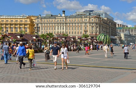 MOSCOW, RUSSIA - AUG 14,2015:Holiday jam marks start of harvest time in middle Russia. Hundreds of chalet-tents  are in city to treat residents and guests with all sorts of traditional and exotic jams - stock photo