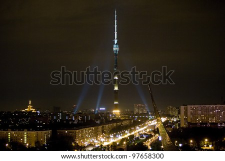 MOSCOW, RUSSIA - AUG 20: Ostankino Tower on August 20, 2007 in Moscow, Russia. It is a member of the World Federation of Great Towers, currently the tallest in Europe and 4th tallest in the world.