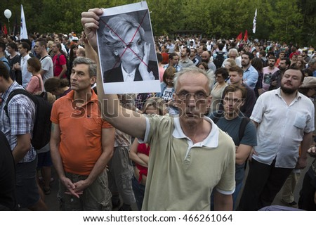 "MOSCOW, RUSSIA - AUG 09, 2016: People protest against ""The Yarovaya law package"" restricting Internet privacy during opposition rally in central park Sokolniki in Moscow, Russia"