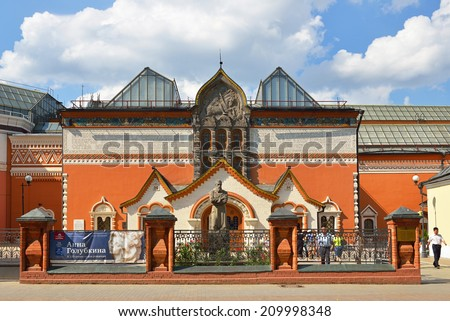 MOSCOW, RUSSIA - AUG 7,2014:State Tretyakov Gallery is foremost depository of Russian fine art in world.Gallery's history starts in 1856.In front of gallery was unveiled monument to Tretyakov in 1980  - stock photo