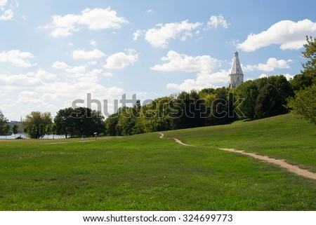 "MOSCOW, RUSSIA - AUGUST 23, 2015: a large green lawn in the Park ""Kolomenskoye"""