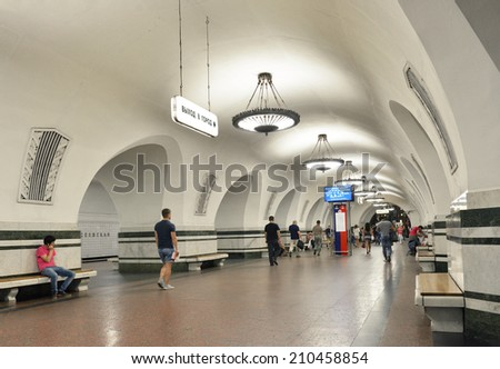 MOSCOW, RUSSIA - AUGUST 7, 2014:Alexeyevskaya is Metro station.It was opened in 1958.It has surprisingly clean lines for station built in 1950s.Its octagonal pylons are white marble with green stripes - stock photo
