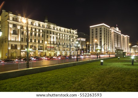MOSCOW, RUSSIA- AUGUST 22, 2015: Building of The State Duma of the Federal Assembly of Russian Federation (at night), Moscow, Russia
