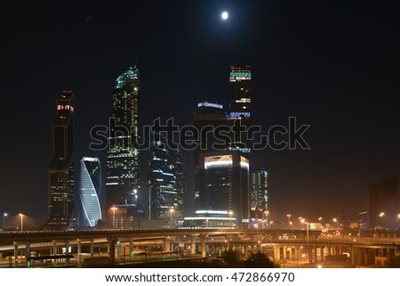 "Moscow, Russia - 21 August 2016: Business center ""Moscow city"". Night panorama of the big city."