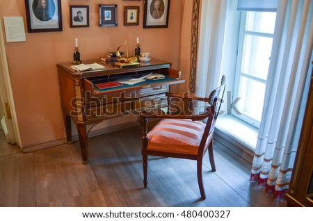 18th century stock images royalty free images vectors for Table moscow