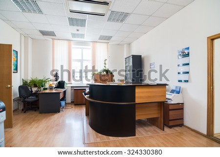MOSCOW, RUSSIA - August 11, 2015 - Empty office interior - stock photo